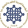 Arab Science and Technology Foundation (ASTF)