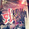 Café Ariman