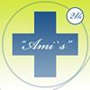 Veterinārā klīnika AMIS