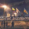 ЄвроМайдан – EuroMaydan