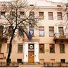 Latvijas Republikas ģenerālkonsulāts Sanktpēterburgā