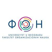 Univerzitet u Beogradu, Fakultet organizacionih nauka