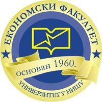 Економски факултет у Нишу