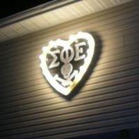 Sigma Phi Epsilon - Missouri Lambda