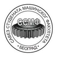 Savez Studenata Mašinskog Fakulteta