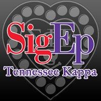 Sigma Phi Epsilon Tennessee Kappa Chapter