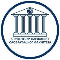 Studentski parlament Saobraćajnog fakulteta
