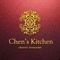 Chen's kitchen
