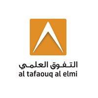 التفوق العلمي - Al Tafaouq Al Elmi