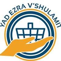 Yad Ezra V'Shulamit