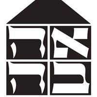 Beit Ahavah ~ The Reform Synagogue of Greater Northampton