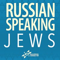 Russian-Speaking Jews of the Federation