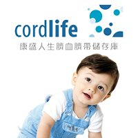 Cordlife Hong Kong 康盛人生臍血臍帶儲存庫