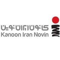 Kanoon Iran Novin