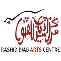 Rashid Diab Arts Centre