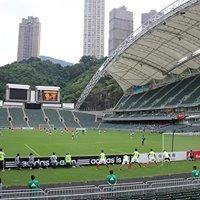 香港大球場