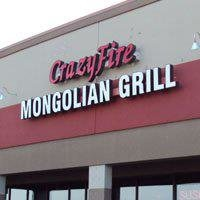 Crazy Fire Mongolian Grill