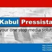 Kabul Pressistan