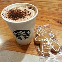 Starbucks PA Hospital