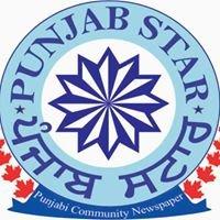 Punjab Star