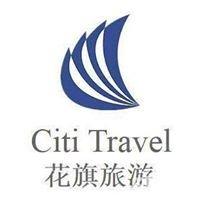 Citi Travel