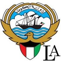 Kuwait Consulate - Los Angeles