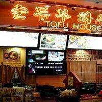 SOON TOFU HOUSE - IN KOREA TOWN PLAZA