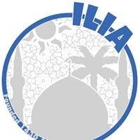 Islamic Leadership Institute of America - ILIA