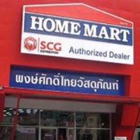 โฮมมาร์ท พงษ์ศักดิ์ไทย-โรจนะ อยุธยา