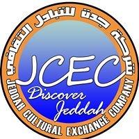Cultural Exchange Company Jeddah شركة جـدة للتبادل الثقافي