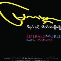 ျမကမၻာစတိုး ဖိနပ္ႏွင့္အိတ္အမ်ိဳးမ်ိဳး Emerald World