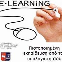 E-learning Καταναλωτών, Επιχειρήσεων και Οργανισμών του Παν. Πειραιώς