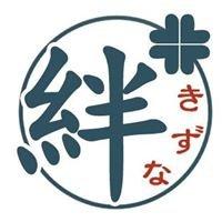 千葉県浦安市にあるコワーキングスペース 絆(きずな)