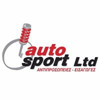 AutoSport Ltd Ανταλλακτικα Αυτοκινητων