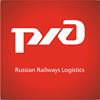 Russian Railways Logistics                        РЖД Логистика