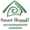 Intelektuālā māja / Умный дом