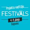 PV Festivāls