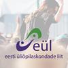Eesti Üliõpilaskondade Liit thumb