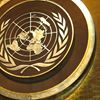 United Nations Liaison Office for Peace and Security