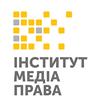 Інститут Медіа Права