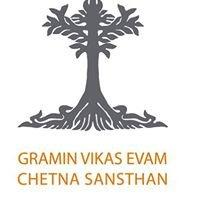 Gramin Vikas evam Chetana Sansthan