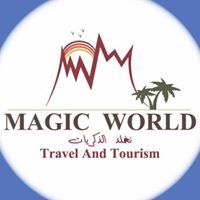 Magic World Travel -Jordan