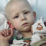 Kans for Kids Fighting Cancer Foundation