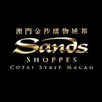 Sands Shoppes Macao 澳門金沙購物城邦