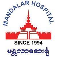 Mandalar Hospital