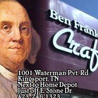 Ben Franklin Crafts - Kingsport, TN