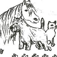 Goode Animal Health Care