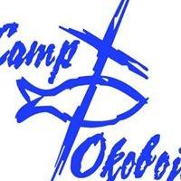 Camp Okoboji - LCMS