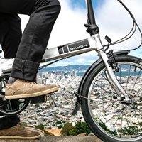 Bicicletas Dobráveis - Dahon