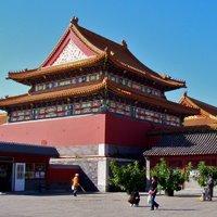 Bozeman Mandarin Chinese